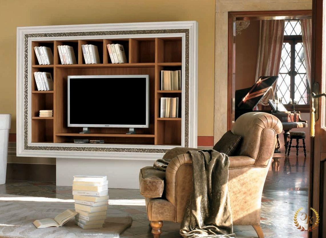 Гостиные и стенки дом мебели европейский.