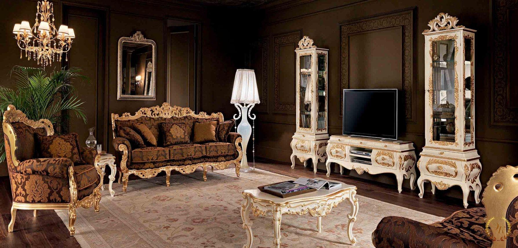 Дорогая Мебель Для Гостиной